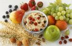 Полезные диеты при кисте почки