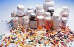 Прием антибиотиков при воспалении почек