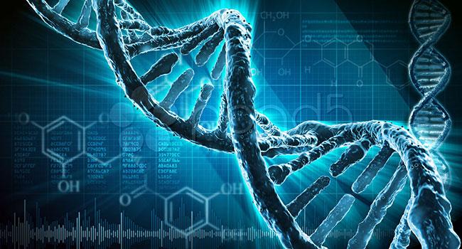 Мутантный ген