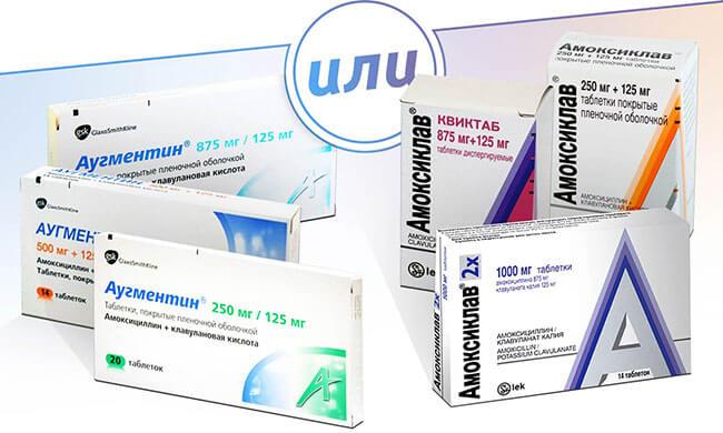 amoksiklav augmentin